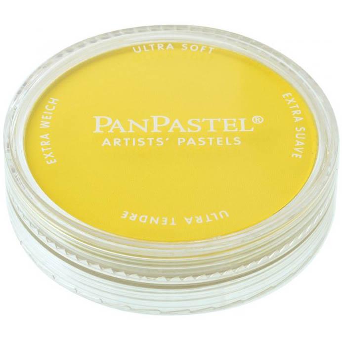 hansa_yellow_closed-5fb2506a